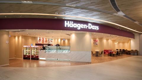 Häagen-Dazs限時買一送一優惠 買指定朱古力飲品多送一杯