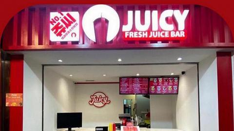 【尖沙咀/中環美食】韓國人氣果汁店Juicy快閃優惠 全港分店免費送馬卡龍