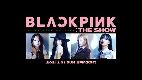 韓國女團BLACKPINK線上演唱會《THE SHOW》1月31日舉行 虛擬銀行WeLab Bank推活動送周邊獎品