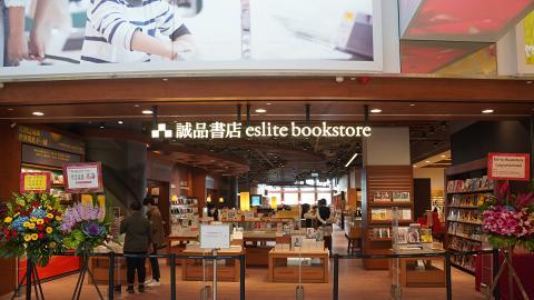 【屯門好去處】8000呎誠品書店進駐屯門 文具館/兒童館/開幕優惠