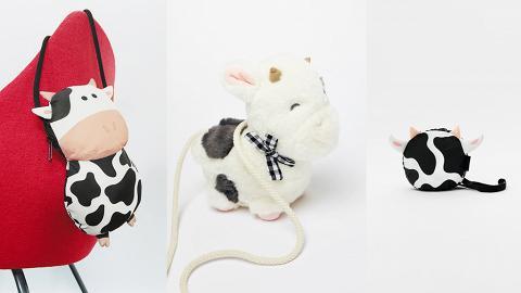 ZARA牛年系列小手袋新登場 得意乳牛單肩包/毛毛斜揹袋
