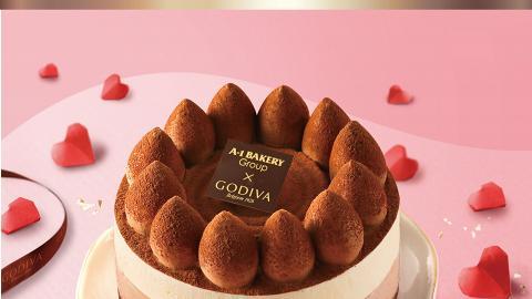 【情人節蛋糕2021】A-1 Bakery聯乘Godiva推出情人節蛋糕 Godiva黑朱古力芝士蛋糕新登場!