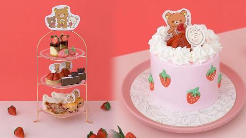 【中環美食】中環蛋糕店新推鬆弛熊主題下午茶套餐 士多啤梨撻/英式鬆餅/焦糖燉蛋