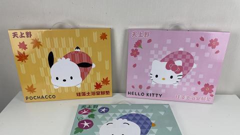 SANRIO珪藻土地墊登陸7-Eleven便利店 Hello Kitty/AP鴨/PC狗