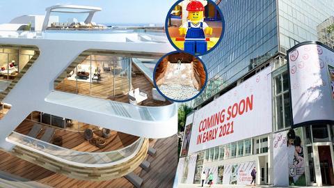 【新店好去處】2021全港8大即將新開幕好去處!室內遊樂場/海岸酒店/10萬呎寵物商場