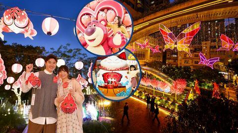 【新年好去處2021】全港30大商場新春影相位推介!光影燈籠街/招財貓鳥居/主題嘉年華