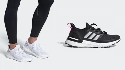 【網購優惠】Adidas香港官網限時4日快閃優惠!運動鞋/波鞋低至45折 額外再半價折上折$149.5起