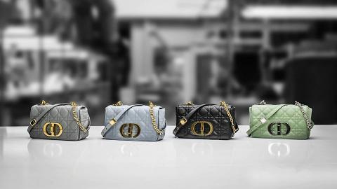【名牌手袋】Dior推出2021年新手袋Caro Bag 18700多針製作!設計簡約知性