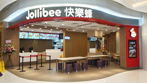 【外賣優惠2021】5大餐廳炸雞外賣優惠7折起  Jollibee/KFC/NeNeChicken/SodamChicken