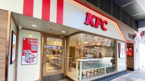 KFC推限時外賣優惠免費派$188「大利是」凡買外賣美食即可獲優惠券
