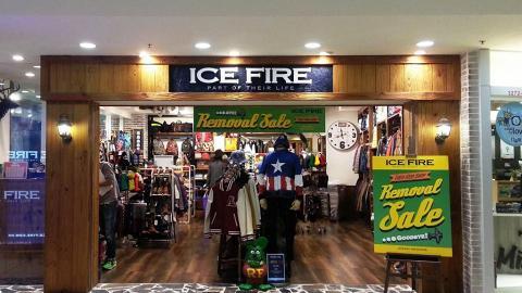 【減價優惠】Ice Fire 3月份全線結業 清貨減價低至7折 80後集體回憶 經營近40年