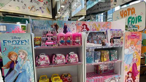 【減價優惠】西環一田玩具祭減價$10起 $100任選3件/高達模型/扭蛋機