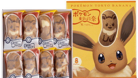 【網購日本手信】Tokyo Banana伊貝焦糖朱古力味香蕉蛋糕!8款得意伊貝表情/隱藏版心心尾巴