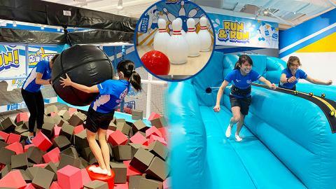 【九龍灣好去處】九龍灣NAMCO大型寶礦力限定競技場開幕!巨型圓球/巨人版保齡球/球類對戰