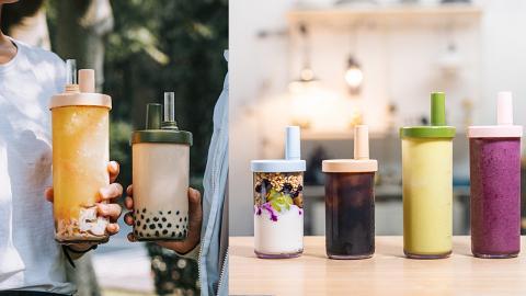 【網購優惠】台灣製造Elephant Cuppa大象杯限時優惠!4款糖果色 香港設計吸管隨行杯輕身防漏