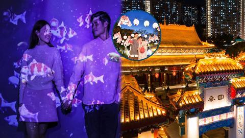 【元宵節2021】精選全港12大元宵限定好去處!6大週末市集/浪漫影相位/黃大仙拜月老