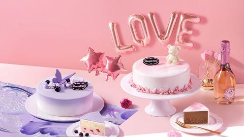 Häagen-Dazs雪糕蛋糕全新款式一覽 黑白雲石鏡面雪糕蛋糕新登場!