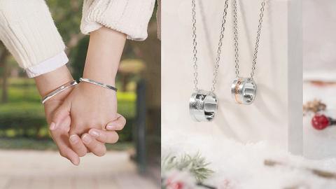 【網購優惠】MaBelle名牌情侶禮物限時優惠!提供刻名服務 8款情侶首飾/手鐲/手鍊/戒指推介