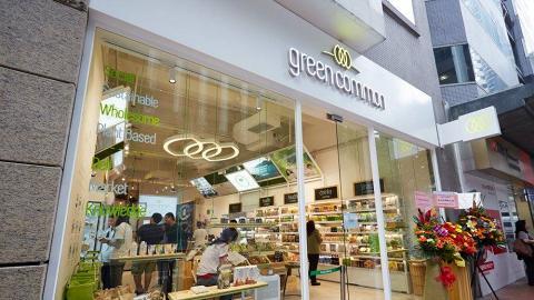 【38婦女節優惠2021】Green Common婦女節優惠 紅豆冰買一送一堂食外賣適用