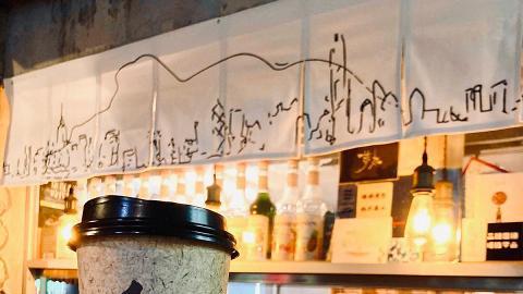 【長沙灣美食】長沙灣白千層咖啡店推3月飲品優惠 指定日子任何飲品第2杯半價