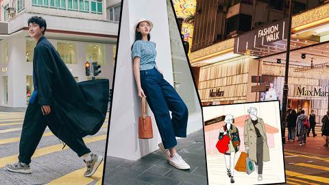 銅鑼灣注目新地標!15 間人氣新店全新進駐Fashion Walk!