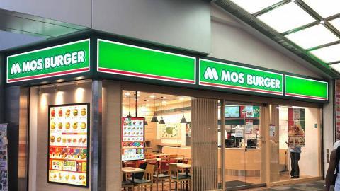 MOS Burger開業快閃優惠 全線分店免費送餐飲優惠券