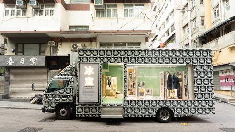 【週末好去處】Ferragamo懷舊冰室車快閃登陸香港!睇展覽送名牌禮品/展出地點一覽