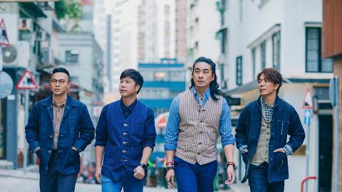 【RubberBand演唱會2021】 RubberBand Ciao紅館騷宣布加場 4月連開四日演唱會附購票詳情
