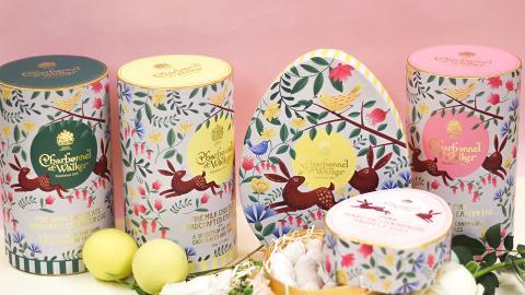 【復活節2021】英國朱古力品牌復活節限定產品 限量版比得兔禮盒/復活蛋朱古力/小雞禮盒朱古力