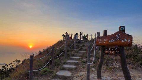 【郊遊好去處】西高山爐峰自然步道行山路線推介 輕鬆易行飽覽維港日落美景