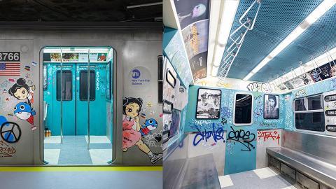 【中環好去處】神秘紐約地下鐵「逆時車站」展覽登陸中環!7大巨型壁畫/懷舊車廂+塗鴉售票機