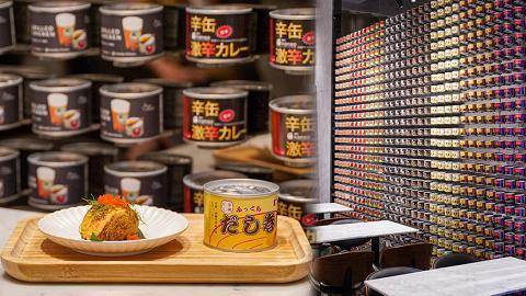 【銅鑼灣美食】日本罐頭酒吧mr.kanso登陸香港 打卡罐頭牆!超過40款罐頭/人氣玉子燒罐頭