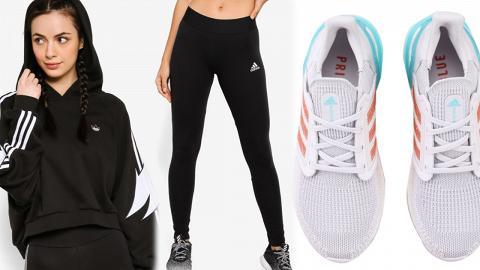 【網購優惠】Adidas網購減價優惠低至4折!精選10款波鞋/運動衫/袋$120起