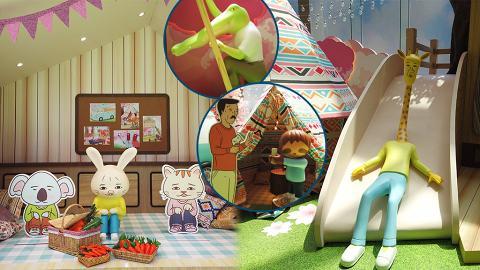 【復活節好去處2021】日本插畫家Keigo厭世鱷魚先生展登陸尖沙咀!8大露營影相位/長頸鹿滑梯