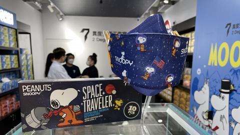 【香港口罩】人氣卡通口罩店進駐旺角 小王子/Snoopy/姆明口罩現貨發售