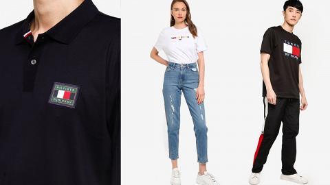 【網購優惠】Tommy Hilfiger減價優惠低至38折!精選牛仔褲/上身衫/外套再額外7折