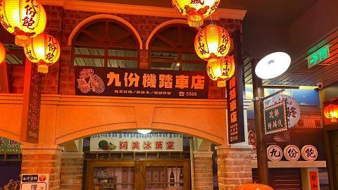 【飲食優惠】北角台式料理餐廳九份飽抵食下午茶套餐 $39食均魯肉飯/足料芋圓/小食