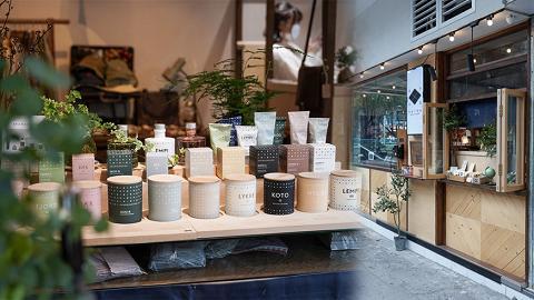 【深水埗好去處】深水埗新開街角木系選物店 有得飲咖啡!自助咖啡亭/古著/北歐生活用品/家電