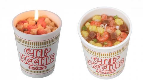 日清合味道杯麵變身迷你蠟燭!滿滿鮮蝦/肉粒湯料神還原日清原味Cup Noodle