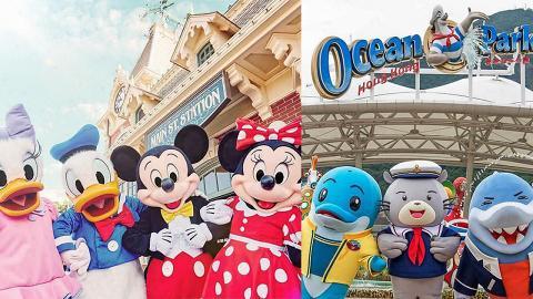 【門票優惠】香港迪士尼樂園+海洋公園超值套票優惠!$664玩盡兩大主題樂園+送迪士尼頭箍