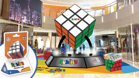 如心廣場Rubik's扭計骰展  30款創意藏品 + 互動遊戲燃燒腦力