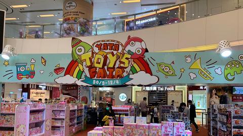 【減價優惠】新蒲崗一田玩具祭低至半價 $99任選3件/高達模型/$10特價扭蛋