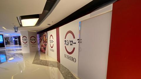 【壽司郎葵芳】日本人氣Sushiro壽司郎葵芳店預計9月下旬開幕!推出限定$12極上大吞拿魚腩