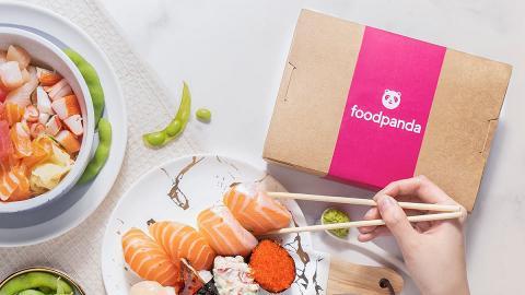 【外賣優惠2021】4月外賣優惠碼deliveroo/foodpanda/UberEats 信用卡優惠/外賣自取優惠