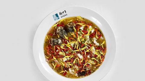 【天后美食】酸菜魚餐廳新店快閃優惠 只限2日!免費請食第2餐