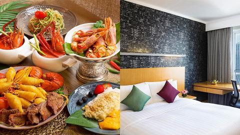 【酒店優惠2021】香港諾富特世紀酒店4月住宿優惠39折 「泰式度假住宿」包龍蝦海鮮晚餐人均$349