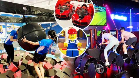 【週末好去處】精選2021香港10大室內遊樂場推介!新開賽車場/運動電競館/樂高遊樂場