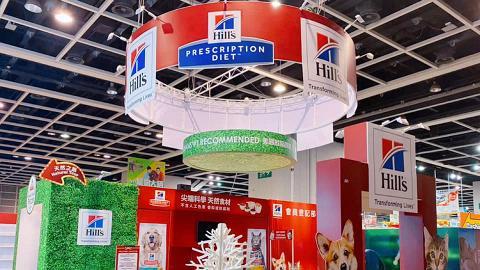 【寵物節2021】香港寵物節4月灣仔開鑼 門票價錢/購票方法/參展商名單/展覽日期