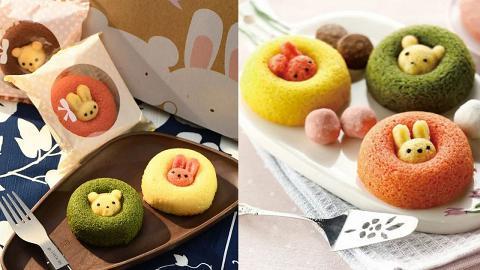 【網購日本手信】Carino超可愛小動物冬甩禮盒!4款口味兔仔+熊啤啤甜甜圈蛋糕直送香港