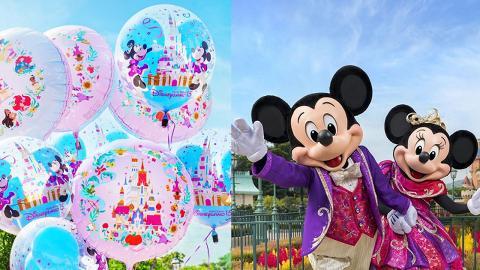 【迪士尼優惠2021】香港迪士尼樂園一日遊行程優惠!送迪士尼頭箍/襟章/小食+添好運米芝蓮點心